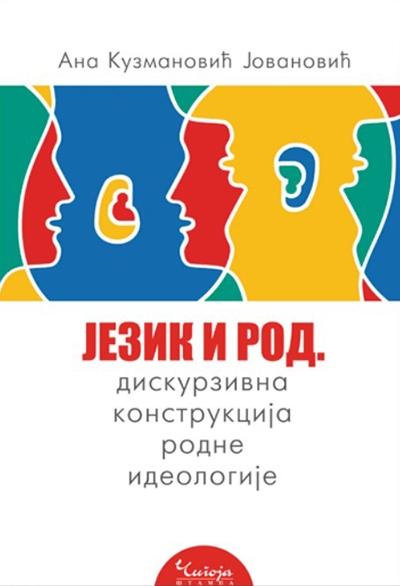 Jezik i rod: diskurzivna konstrukcija rodne ideologije