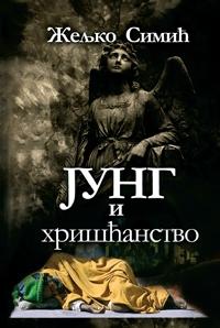Jung i hrišćanstvo