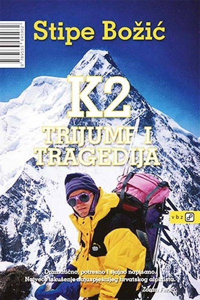 K2: trijumf i tragedija