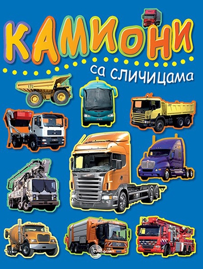 Kamioni sa sličicama