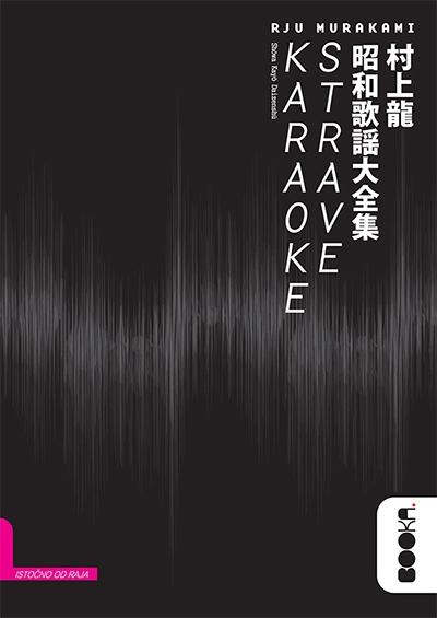 Karaoke strave