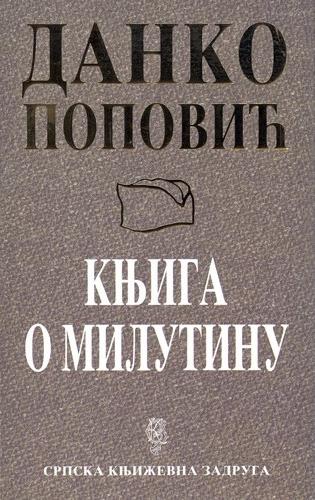 Knjiga o Milutinu