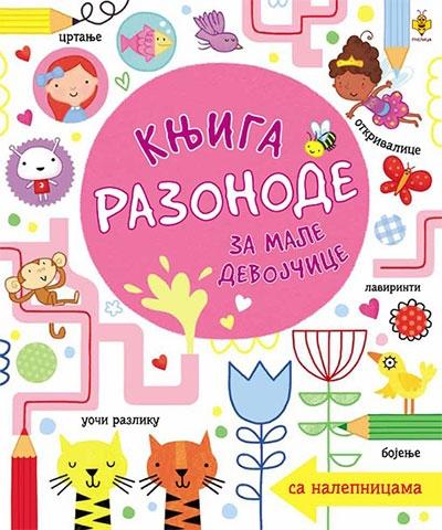 Knjiga razonode za male devojčice