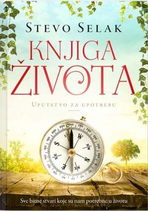 Knjiga života