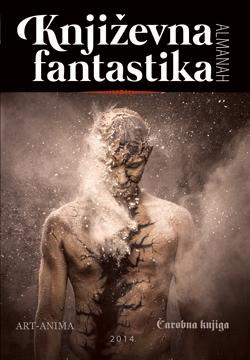 Književna fantastika - almanah 1
