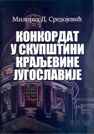 Konkordat u skupštini Kraljevine Jugoslavije