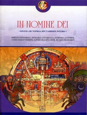 Kratka istorija krstaških ratova