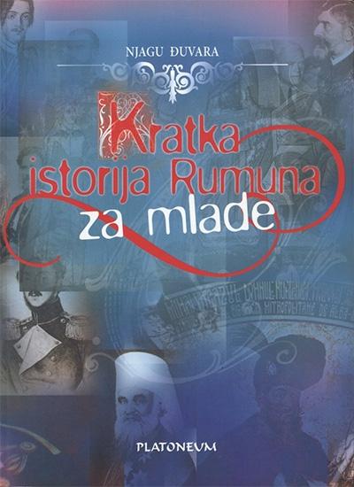 Kratka istorija Rumuna za mlade