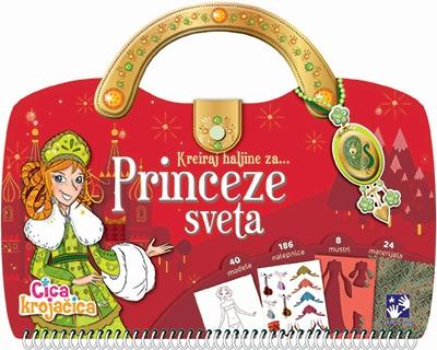 Kreiraj haljine za princeze sveta