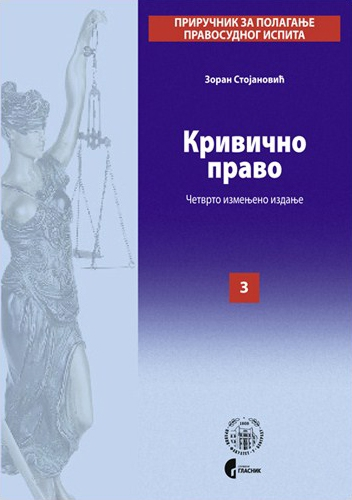 Krivično pravo - pravosudni ispit