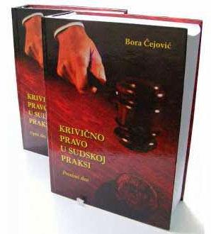 Krivično pravo u sudskoj praksi (opšti i posebni deo)