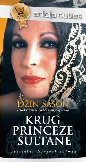 Krug princeze sultane - outlet