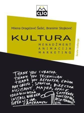 Kultura, menadžment, animacija, marketing (VI izdanje)