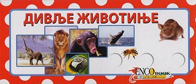Kviz - divlje životinje