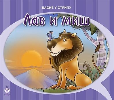 Lav i miš basne u stripu