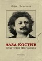 Laza Kostić politička biografija