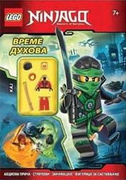 Lego Ninjago - Vreme duhova