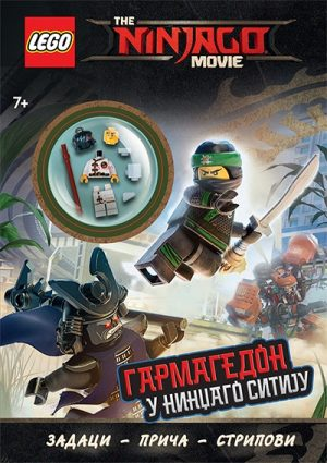 Lego Ninjago movie - Garmagedon u Nindžago Sitiju