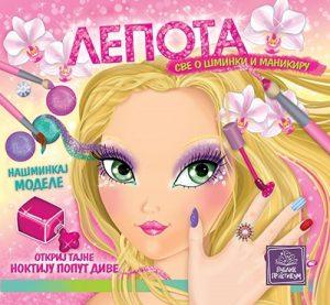 Lepota - Sve o šminki i manikiru