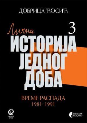 Lična istorija jednog doba, knjiga 3 - Vreme raspada 1981 - 1991