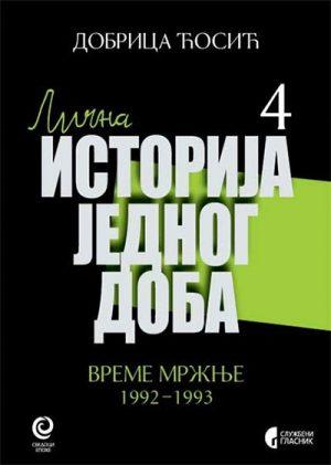 Lična istorija jednog doba, knjiga 4 - vVeme mržnje 1992–1993