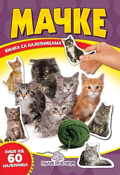 Mačke - knjiga sa nalepnicama