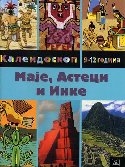 Maje, Asteci i Inke