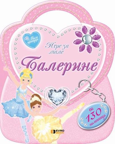 Male princeze - Igre za male balerine