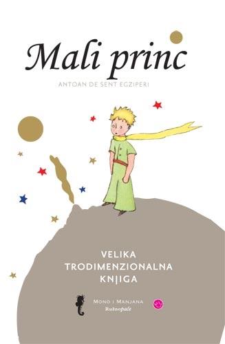 Mali princ - pop up