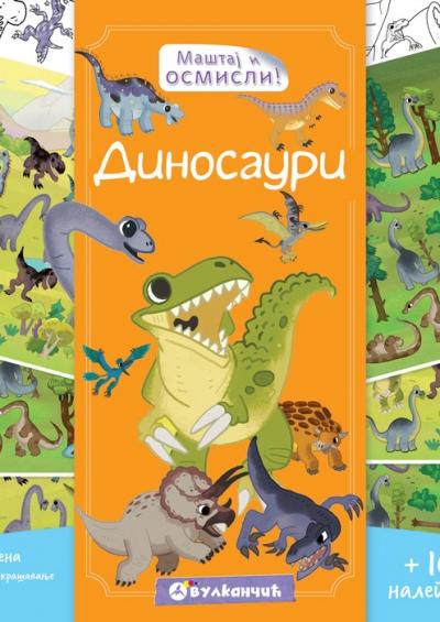 Maštaj i osmisli - dinosauri
