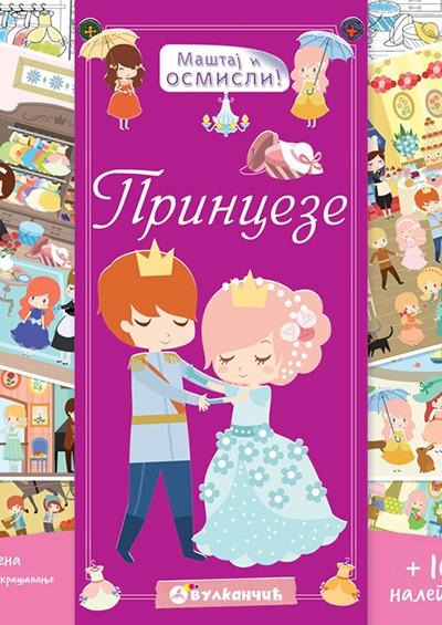 Maštaj i osmisli - princeze