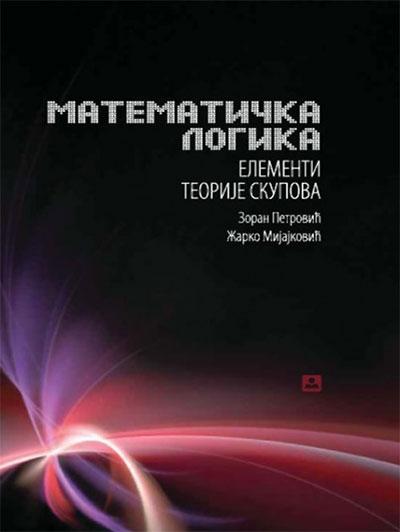 Matematička logika - elementi teorije skupova