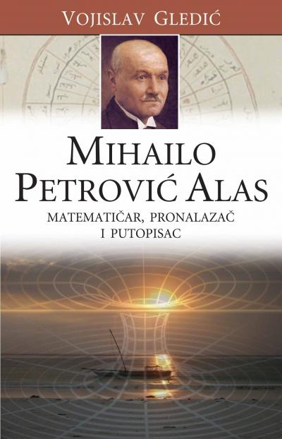 Mihajlo Petrović Alas