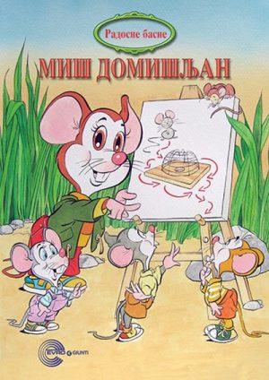 Miš domišljan