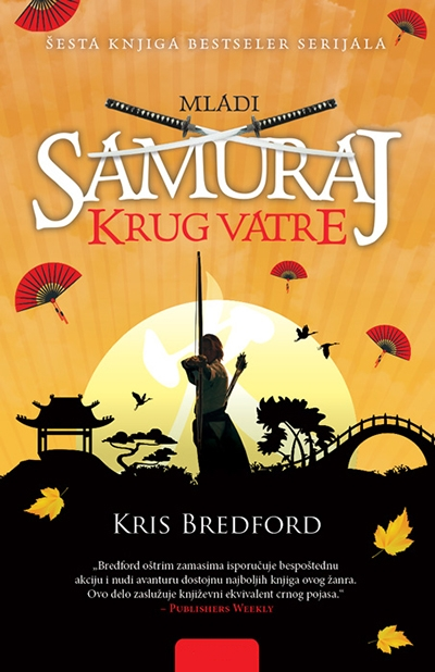 Mladi samuraj – Krug vatre