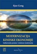 Modernizacija kineske ekonomije
