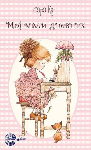 Moj mali dnevnik