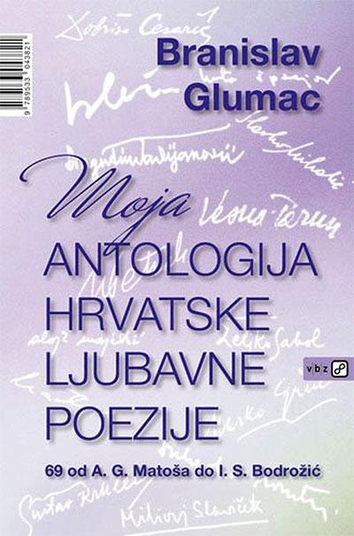 Moja antologija hrvatske ljubavne poezije