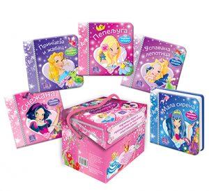 Moja kutija - Čarobne princeze