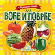 Moja prva knjiga - voće i povrće