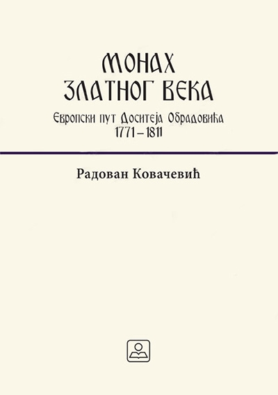 Monah zlatnog veka: evropski put Dositeja Obradovića 1771 - 1811