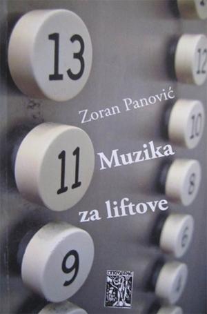 Muzika za liftove