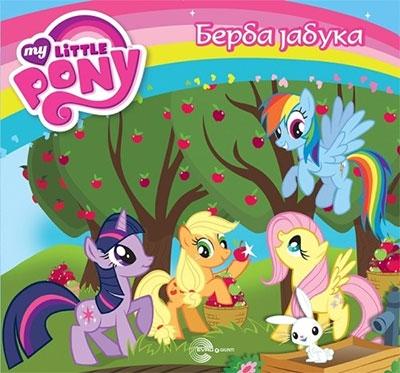My Little Pony: Berba jabuka