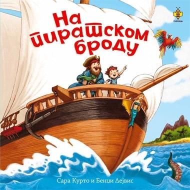 Na piratskom brodu