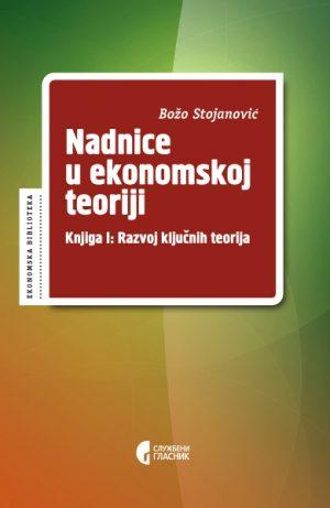 Nadnice u ekonomskoj teoriji 1