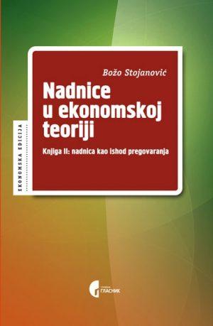 Nadnice u ekonomskoj teoriji 2