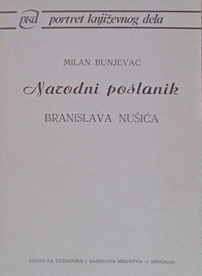 Narodni poslanik Branislava Nušića