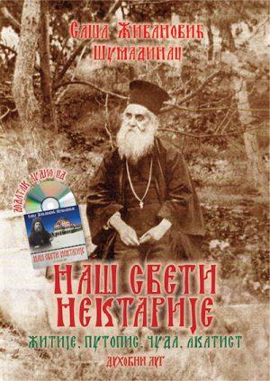 Naš sveti Nektarije + cd