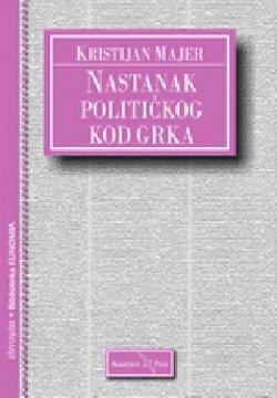 Nastanak političkog kod Grka