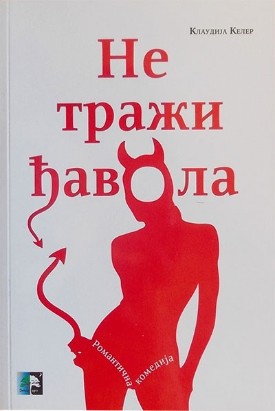 Ne traži đavola
